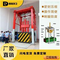 垂直式垃圾压实机 碳钢 价格 厂家 图片