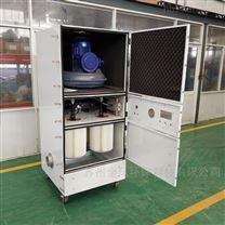 MCJC-2200车间悬浮粉尘脉冲集尘器