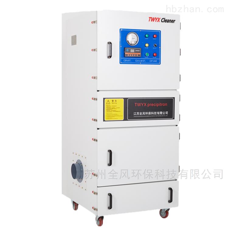 南京除尘设备-脉冲吸尘器