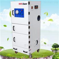 MCJC-2200脉冲集尘机