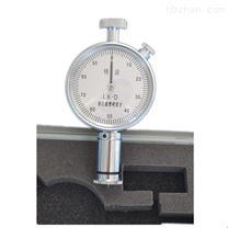 耐水性測試裝置SFJ-121℃