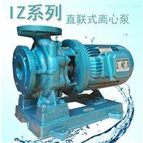 长江牌2寸卧式单级离居高心泵