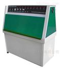 外老化試驗箱UV4000