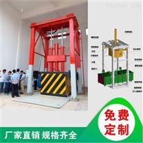 垂直式垃圾转运站设备 碳钢 日处理量
