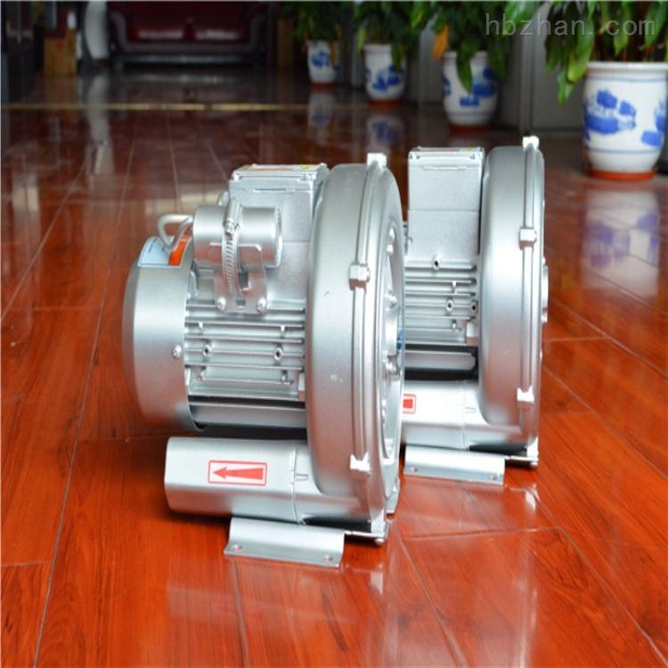 污水处理专用漩涡气泵