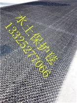 三维水土保护毯生产技术