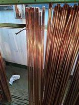 河北镀锡铜包钢扁钢物流直达