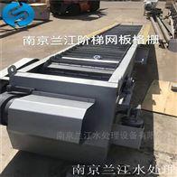 孔板式格栅除污机
