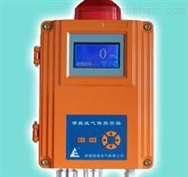 二氧化氯泄漏氣體報警器