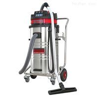 GS-3078大功率工业吸尘器干湿两用铁屑粉末GS-3078