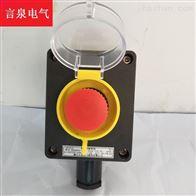 BZA8050-S-A1防爆防腐主令控制器