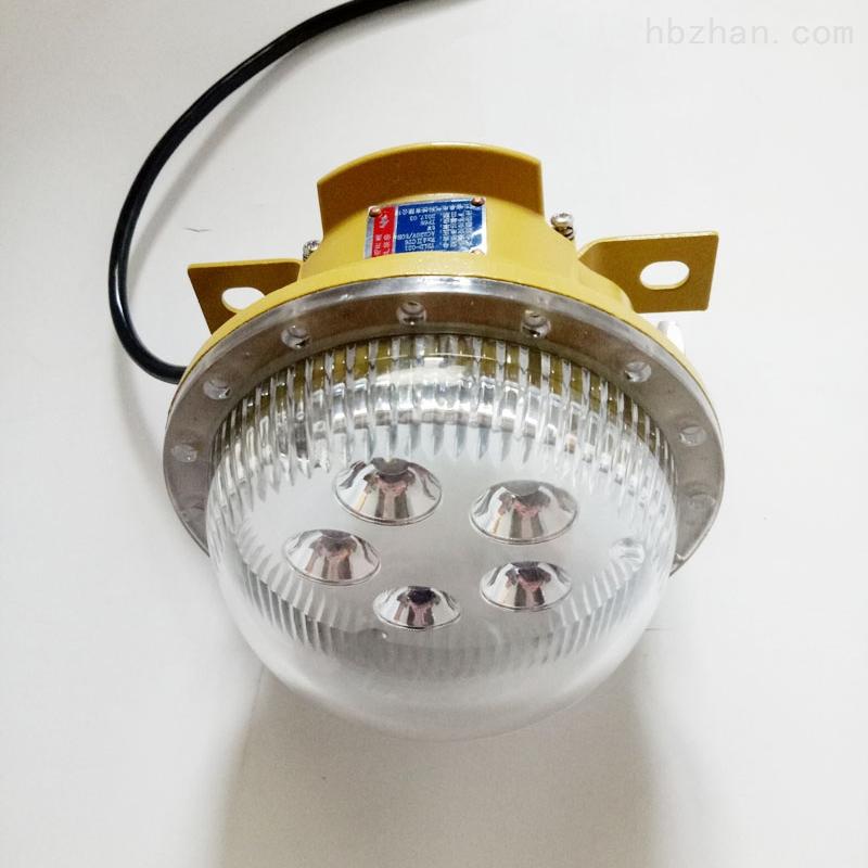 四川  KHD-920隔爆型LED防爆灯15W厂房灯