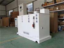 博川实验室污水处理设备