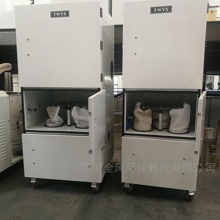 南京厂家JC-1500柜式布袋集尘机