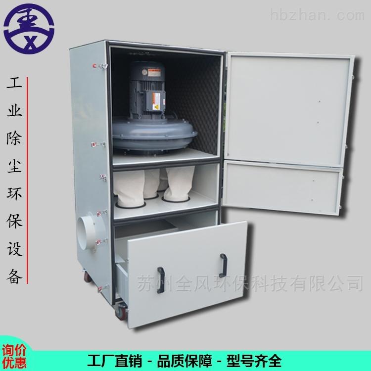 JC-4000机械粉尘打磨布袋集尘器