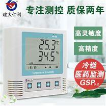 COS03 溫濕度記錄儀  大屏顯示
