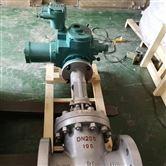 调节型矿用防爆电动闸阀