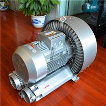 12.5KW漩涡气泵