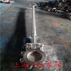 PZ73W-10P DN150加长阀杆刀闸阀
