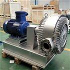 化工设备专用15KW防爆高压风机