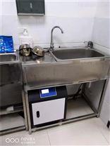 RC小型牙科门诊污水处理机
