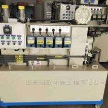 检验科化验室污水处理一体机装置