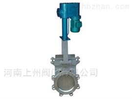 PZ273W电液动不锈钢刀型闸阀