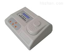 便攜式氨氮檢測儀