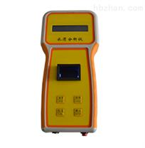 臭氧测试分析仪