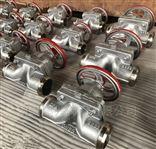 G61W-10P焊接式不锈钢隔膜阀