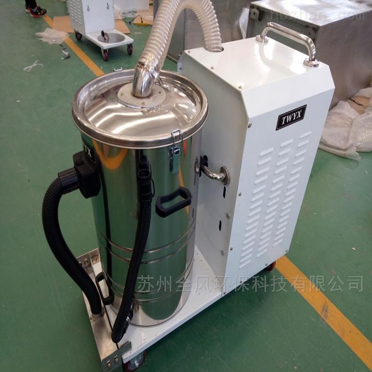 三相 380V 30L 工业吸尘器