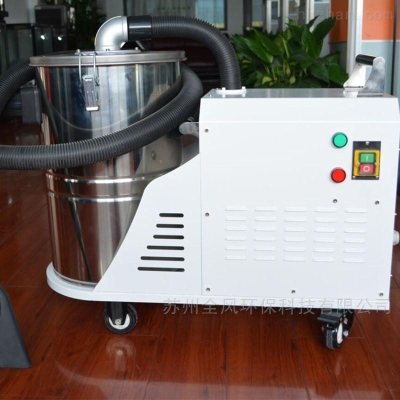 DL750-30-750W移动工业吸尘器
