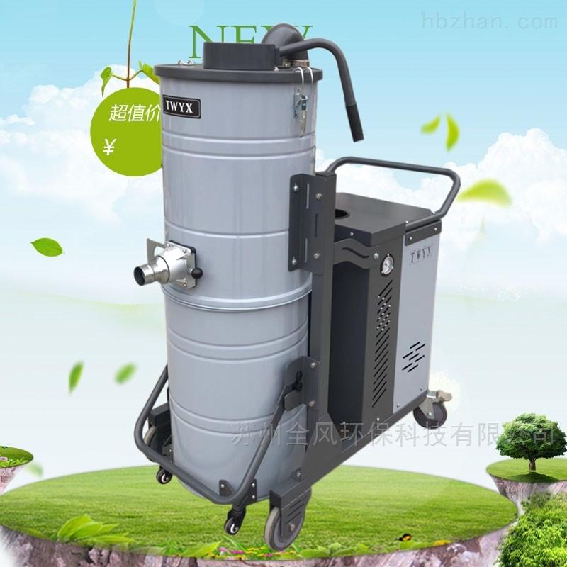 工业集尘设备脉冲吸尘器