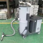 吸碎料粉尘高压吸尘器