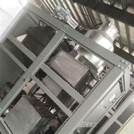 1T电镀废水处理设备供应