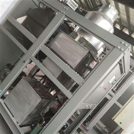 3T蒸发工业废水处理设备