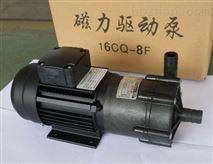 磁力驅動泵