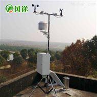 FT-QX06五要素自动气象站