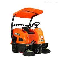 洁乐美电动扫地机驾驶式吸尘清扫车带遮阳