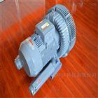 RB-1515单隔热环形鼓风机