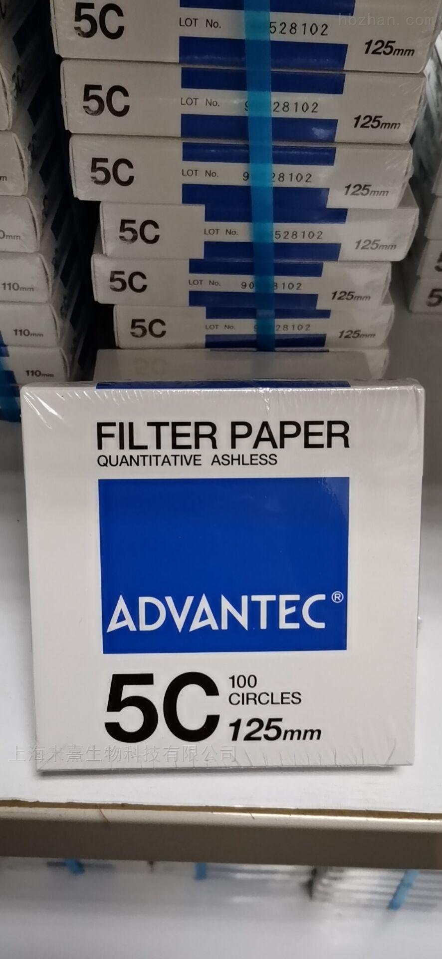 东洋总代理ADVANTEC 5C定量滤纸125mm直径