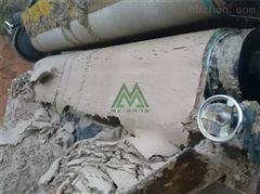 DYQ3000wp1矿山洗沙泥浆脱水设备