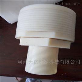 供应ABS排水帽 各种规格滤头 滤帽