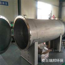工业废气处理 除臭用臭氧发生器