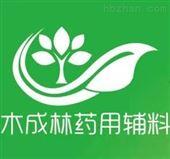 医药级二丁基羟基甲苯 药用级BHT(申报,提供样品)