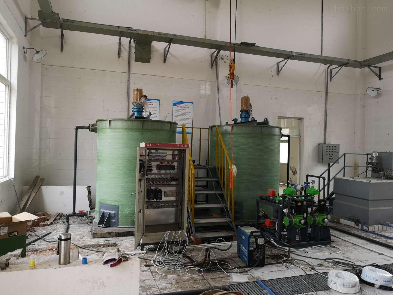 碳源投加装置