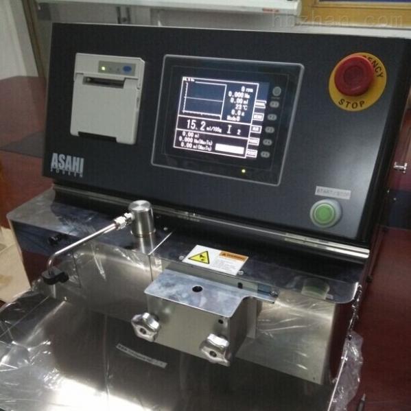 S500炭黑吸油值测试仪支持粉末和液体测量
