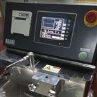 炭黑/锂电池吸油值测试仪S50 原装进口