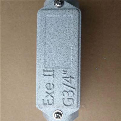 铝合金防爆穿线盒BHC创跃防爆