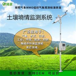 FT-TS300土壤墒情监测系统价格